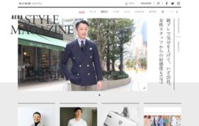 AERA STYLE MAGAZINE WEBの媒体資料