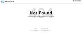 【人材業界】LINE活用事例集の媒体資料