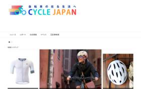 自転車関連Webサイト「CYCLE JAPAN」の媒体資料