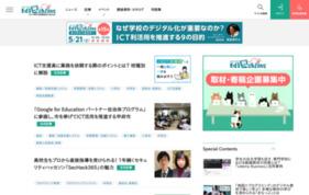 EdTechZineの媒体資料