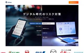 【炎上対策】Webリスクモニタリング・検索エンジン評判対策の媒体資料