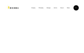 リスティング広告自動最適化ツール・導入シェア世界No.1「Kenshoo」の媒体資料
