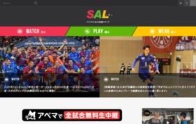 フットサル応援メディア「SAL」の媒体資料