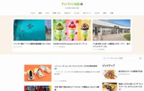 ファンファン福岡の媒体資料