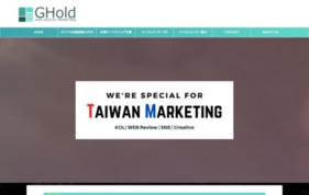 【成長率727%の実績】台湾市場の進出・拡大のマーケティングはお任せください!の媒体資料