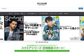 CINEMA SQUARE(シネマスクエア)の媒体資料