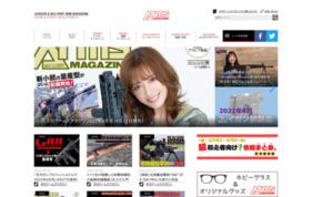 Arms MAGAZINE WEBの媒体資料