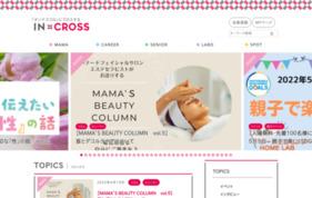 「オンナゴコロ」にクロスする【IN CROSS(インクロス)】の媒体資料