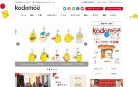kodomoeの媒体資料