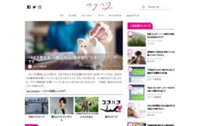 2社限定、40万円!大人女性向けメディア:タイアップ広告特別プラン~獲得商材~の媒体資料