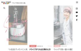 ku:nel(クウネル)の媒体資料