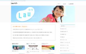 親子向けコミュニティーマガジン 『Lau(らう)』の媒体資料