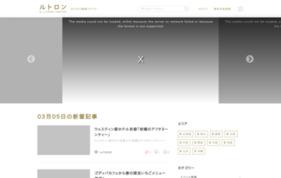 おでかけ動画マガジン「LeTRONC(ルトロン)」の媒体資料