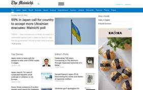 英文ニュースサイト「The Mainichi」の媒体資料