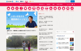 ニュースサイト「毎日新聞」プレミアコンテンツの媒体資料
