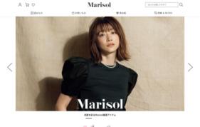 Marisol ONLINEの媒体資料