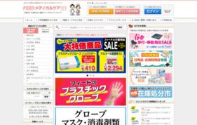 フィード メディカルケア 新商品セールカタログ DM 同梱の媒体資料