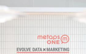 今年6月に仕様変更!LINEショッピング広告出稿で仕様変更するデータフィードの媒体資料