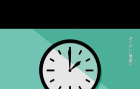 HAPPY PLUS ONEの媒体資料
