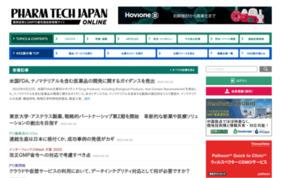 PHARM TECH JAPAN ONLINEの媒体資料