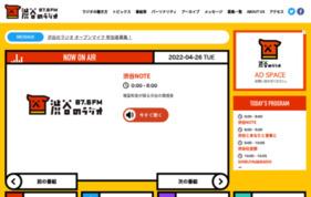 渋谷のラジオの媒体資料