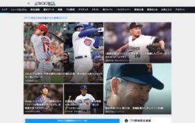 週刊ベースボールの媒体資料