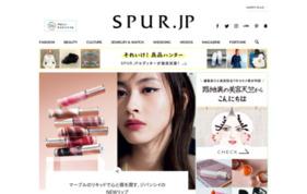 SPUR.JPの媒体資料