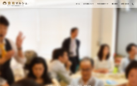 【親子・女性の集客に】食の専門家による食の体験型イベント「食育ワークショップ」の媒体資料