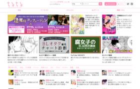 BL専門サイト「ちるちる」サービス資料_2021年7月~9月の媒体資料