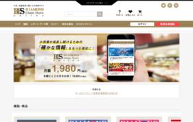 流通ビジネス情報サイト DRM onlineの媒体資料