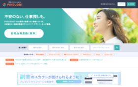 Find Job!の媒体資料