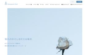 韓国人気YouTuberを活用した訪日・在韓向けプロモーションが可能!の媒体資料