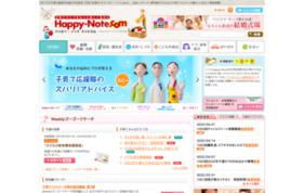 Happy-Note.comの媒体資料