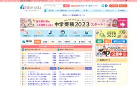 【日本最大級 月間訪問者数が240万のママメディア 】インターエデュの媒体資料