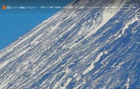 JR東海新幹線・ 在来線メディアの媒体資料