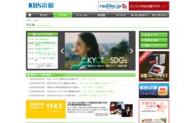 KBS京都ラジオの媒体資料