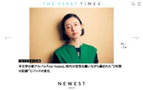 M-ON! MUSICの媒体資料