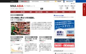 アジア経済のビジネス情報「NNA」の媒体資料