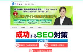 女性EC商材や占いの広告を専門とするアドネットワーク【OCTOPUS】の媒体資料