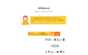シニアコム.JPの媒体資料