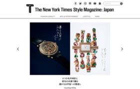 T JAPANの媒体資料
