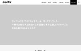 【シーサイド太東海岸イベントスペース】の媒体資料