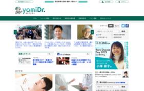yomiDr.の媒体資料
