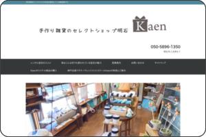http://kaen-flower-green.com/
