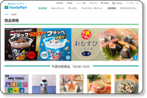 https://www.family.co.jp/goods/recommend/countercoffee/index.html