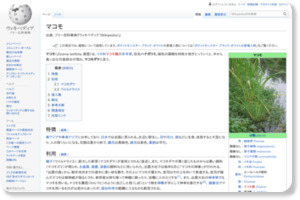 http://ja.wikipedia.org/wiki/%E3%83%9E%E3%82%B3%E3%83%A2