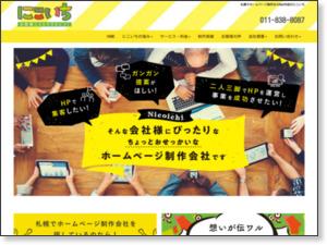 https://nicoichi.jp/