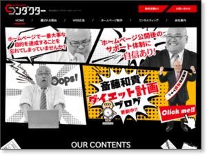 https://www.conductor-japan.com/