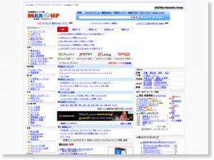 SEO検索エンジン集 マックスアップ