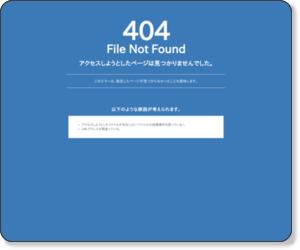 http://someya.tv/syukatsu/